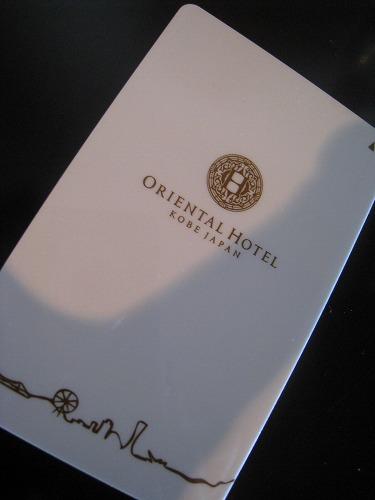 8月 神戸旧居留地オリエンタルホテル 部屋その1_a0055835_1133548.jpg