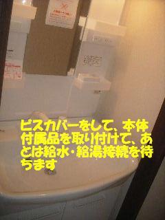 f0031037_20295188.jpg