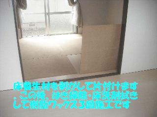 f0031037_20302831.jpg