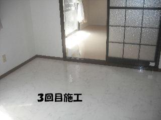 f0031037_20311194.jpg