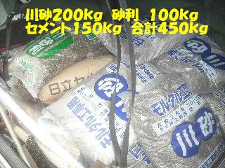 f0031037_20311929.jpg