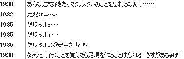 b0171744_14193784.jpg