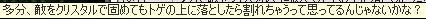 b0171744_14194884.jpg