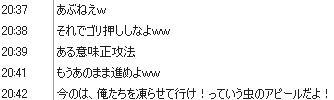 b0171744_14201357.jpg