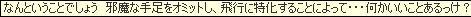 b0171744_1423446.jpg