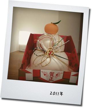 2011年のはじまり_e0214646_23525415.jpg