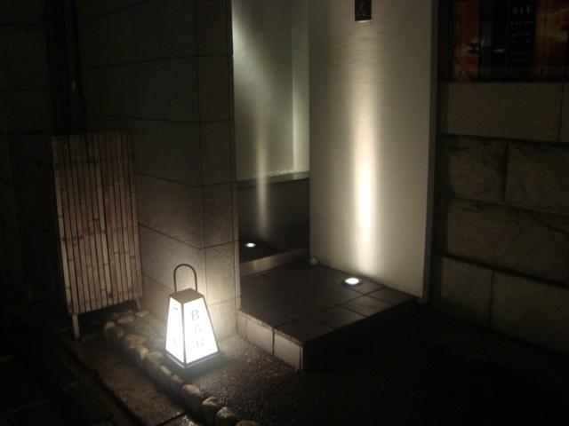 京都・三条「バー 雪月花」へ行く。_f0232060_17532627.jpg