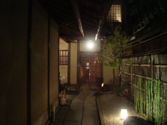 京都・三条「馳走 麩屋町三条」へ行く。_f0232060_18195340.jpg