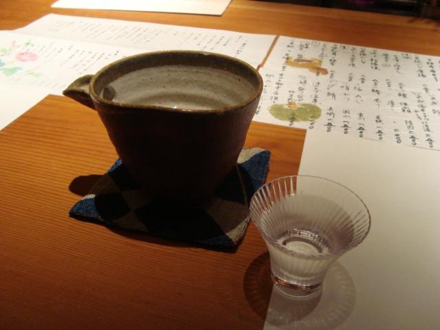 京都・三条「馳走 麩屋町三条」へ行く。_f0232060_18261220.jpg