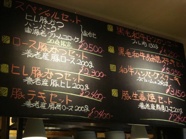 京都・丸太町「プチレストラン ないとう」へ行く。_f0232060_20215334.jpg