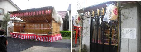 秋祭り開幕/隠田神社祭礼から_d0183174_11235831.jpg