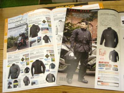 2011〜2012秋冬ウェアのカタログが入ってきました。_b0163075_845245.jpg