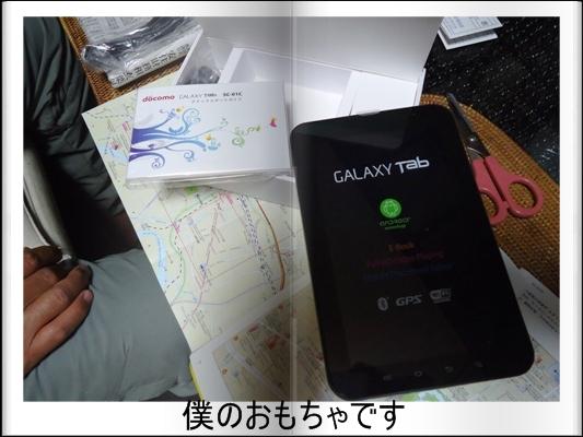 a0199979_16483980.jpg