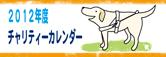 f0051481_1453864.jpg