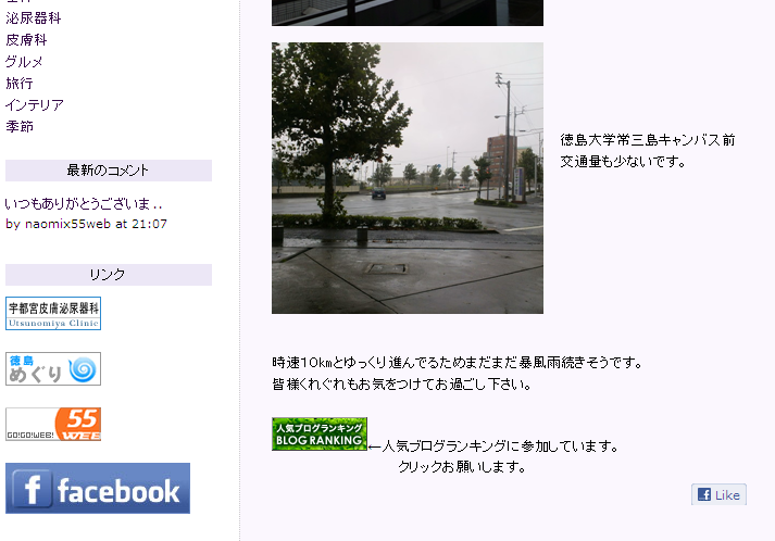 facebook_a0221584_2242338.png