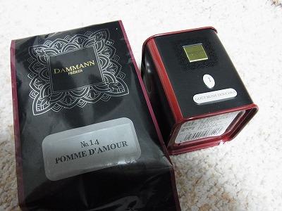 ダマンフレールの紅茶_e0139694_12112269.jpg