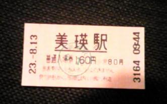 f0036603_2194672.jpg