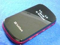 f0075207_0314567.jpg