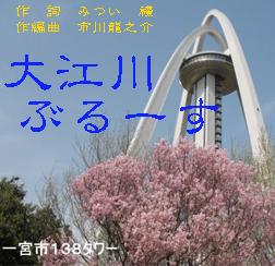 d0095910_691142.jpg