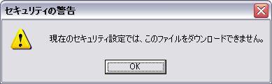 d0048312_213783.jpg