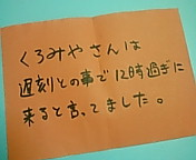 b0098438_114790.jpg