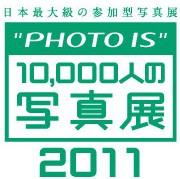 c0101341_2112034.jpg