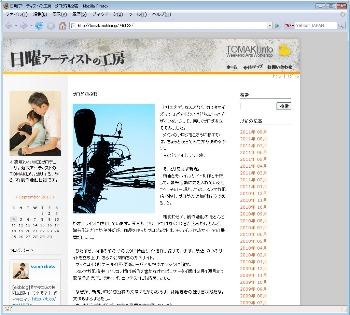 c0060143_11303643.jpg
