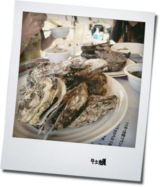 三重県へ牡蠣を食べに行く_e0214646_1335025.jpg