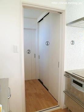 隠せる冷蔵庫とパントリー_e0214646_193559.jpg