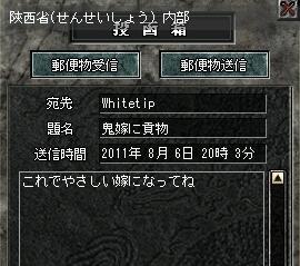 c0107459_2101949.jpg