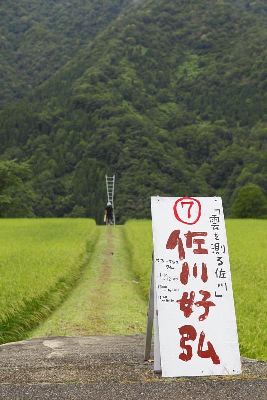 上畠アート2011 ダイジェスト!_b0151262_8381788.jpg