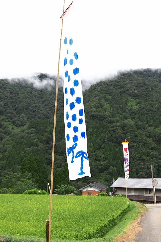 上畠アート2011 ダイジェスト!_b0151262_8383766.jpg