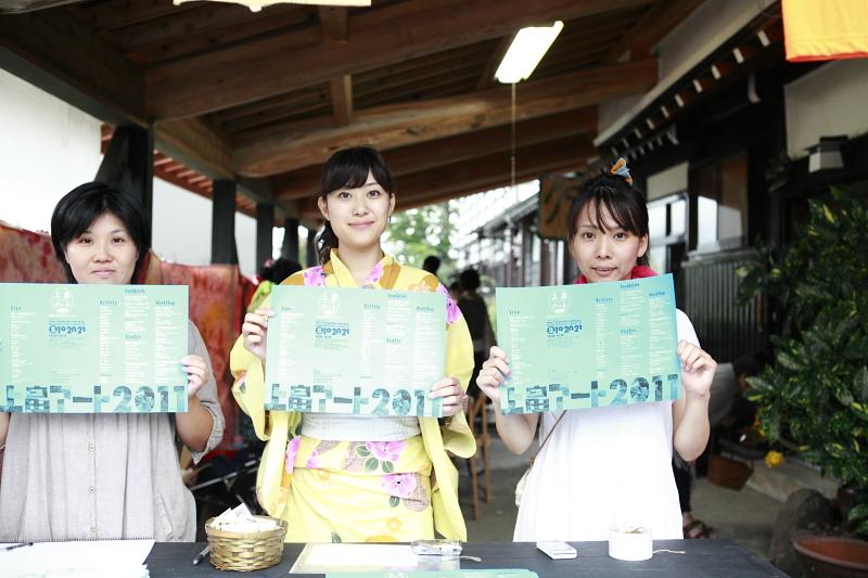 上畠アート2011 ダイジェスト!_b0151262_8402389.jpg