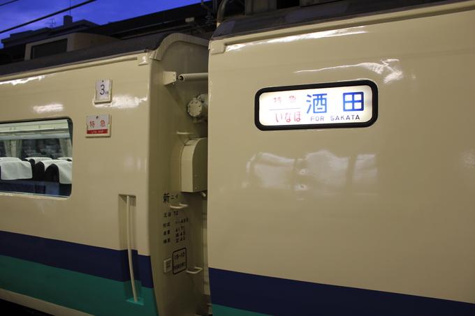青春18きっぷ 大阪ー札幌の旅!!_d0202264_15145953.jpg