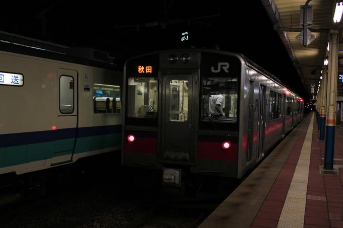 青春18きっぷ 大阪ー札幌の旅!!_d0202264_170542.jpg