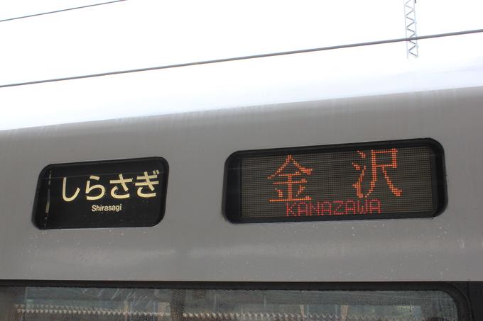 青春18きっぷ 大阪ー札幌の旅!!_d0202264_8483274.jpg