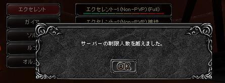 f0233667_19163740.jpg