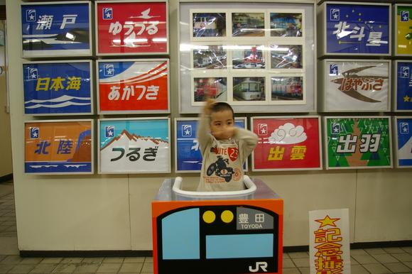 青梅鉄道公園その2/ Oume railway park pt2_a0186568_2214362.jpg