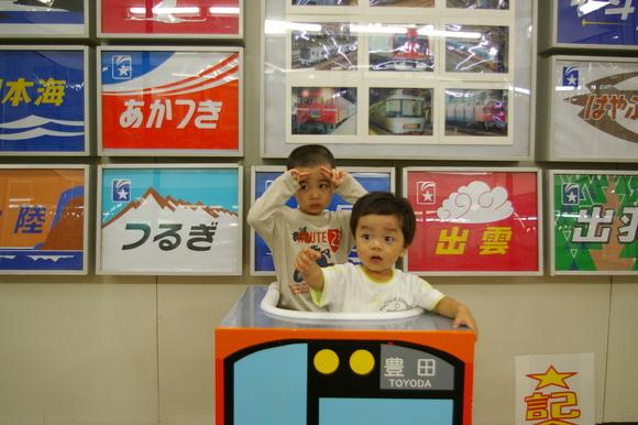 青梅鉄道公園その2/ Oume railway park pt2_a0186568_2215219.jpg