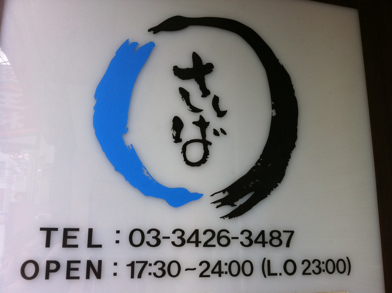 f0053279_18305880.jpg