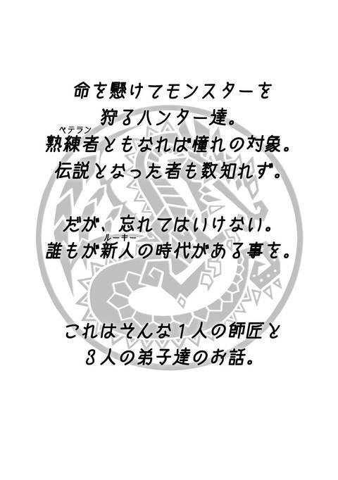 b0193287_1224465.jpg