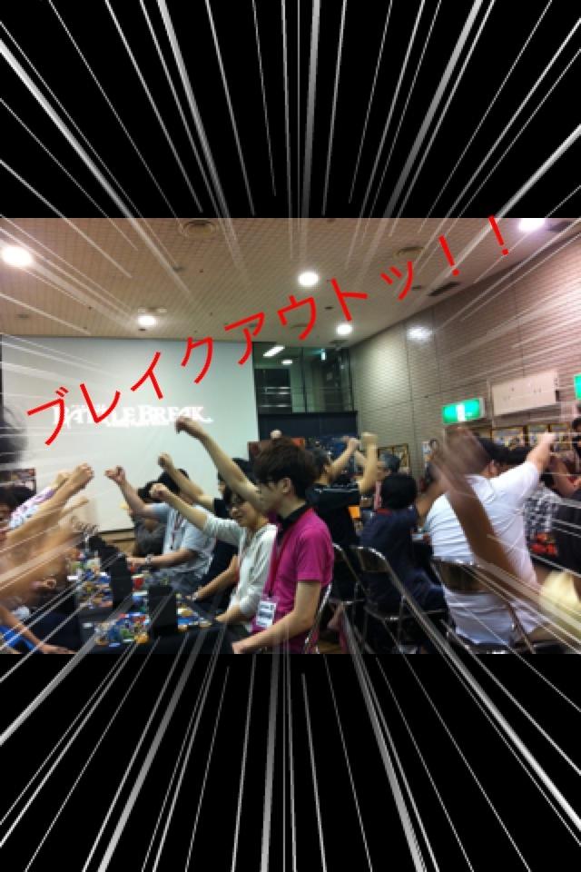 バトルブレイク 全国大会 東京_f0236990_20543533.jpg