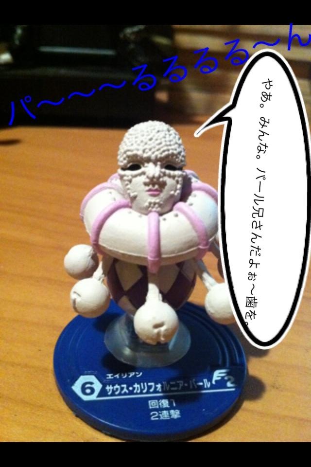 バトルブレイク 全国大会 東京_f0236990_21202814.jpg