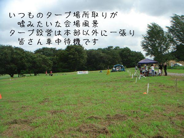 b0101991_1885065.jpg