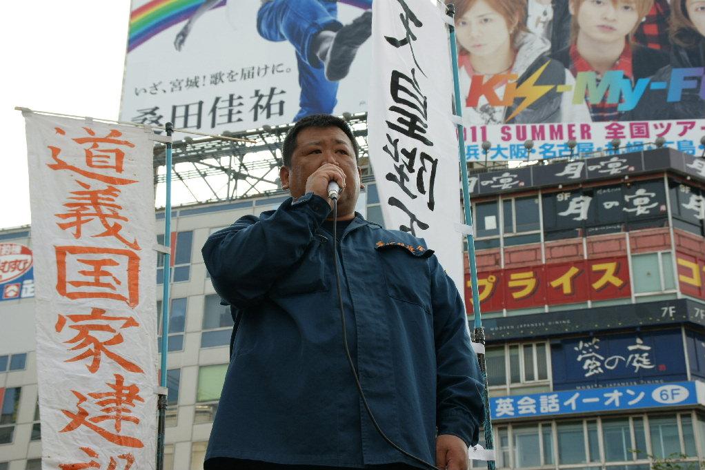 八月十五日 大詔奉戴日 マラソン演説會參加  於澁谷驛ハチ公前廣場_a0165993_1534736.jpg
