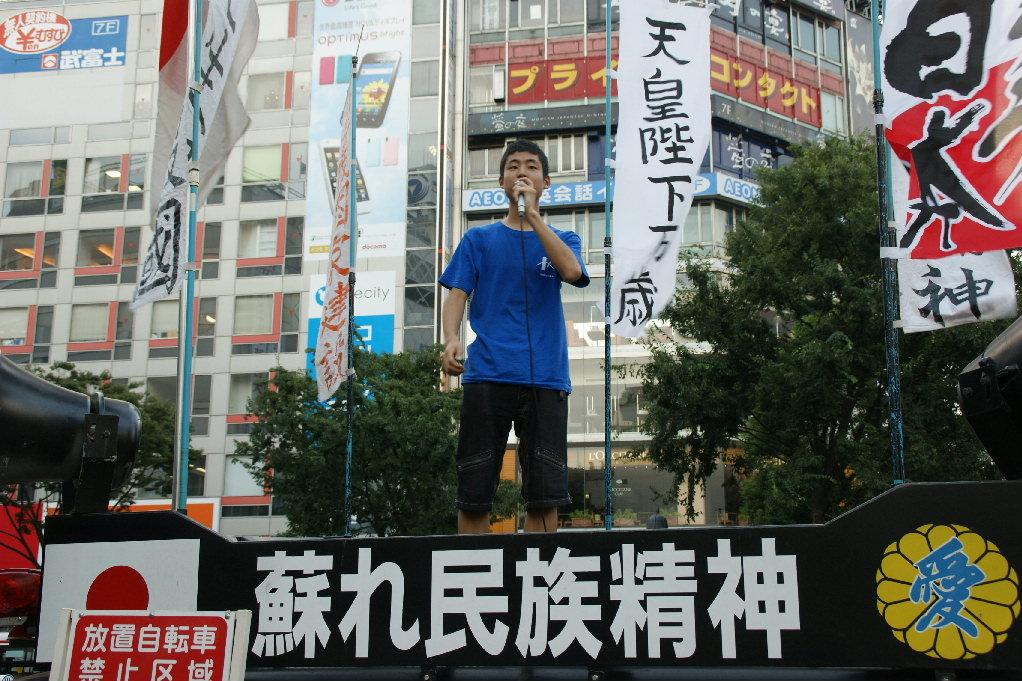 八月十五日 大詔奉戴日 マラソン演説會參加  於澁谷驛ハチ公前廣場_a0165993_1535757.jpg