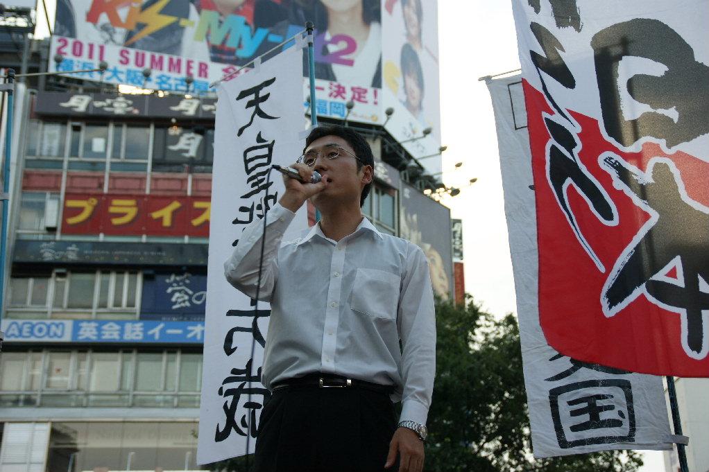 八月十五日 大詔奉戴日 マラソン演説會參加  於澁谷驛ハチ公前廣場_a0165993_154923.jpg