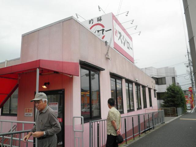 あきんどスシロー  川西山下店_c0118393_752437.jpg