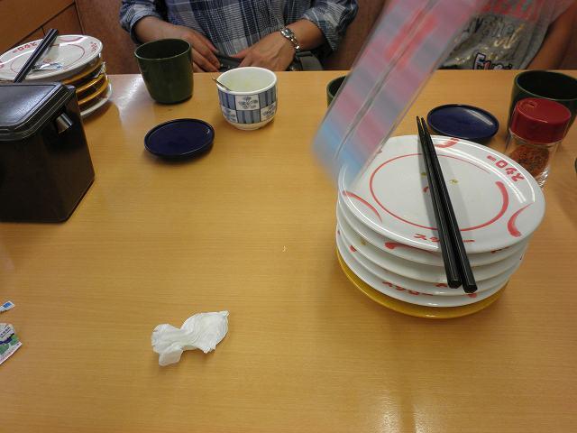 あきんどスシロー  川西山下店_c0118393_8383062.jpg