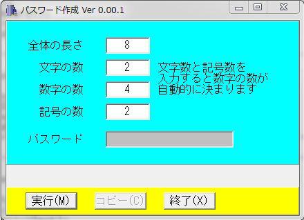b0013099_8581753.jpg